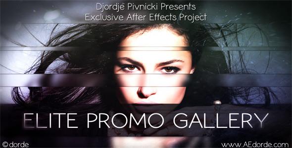 elite_promo_gallery_590x300