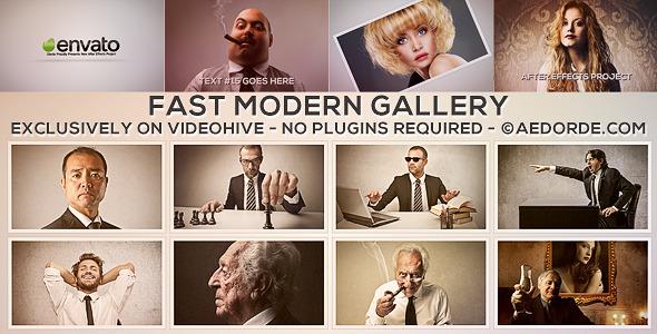 fast_modern_gallery_590x300
